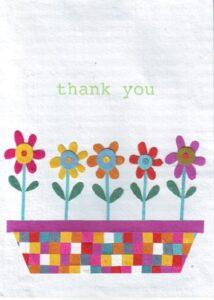 12-015 Flower Bed