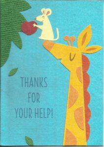 12-019 Giraffe Help
